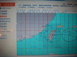 台湾台風01