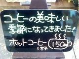 ad49be32.jpg