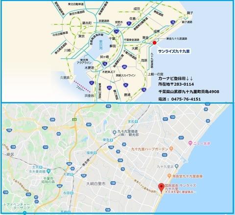 サンライズmap