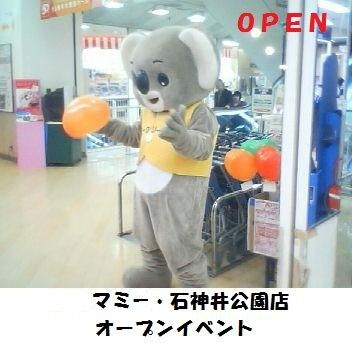 4マミー西友石神井オープン