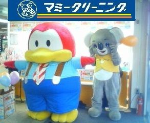 5VCグループペンギン