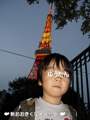 13東京タワー