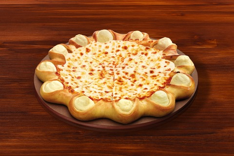 pizza-1039262_1920