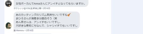 004繧ュ繝」繝励メ繝」