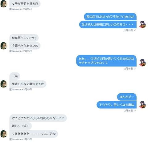 007繧ュ繝」繝励メ繝」