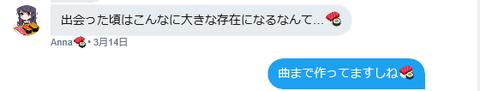 寿司ドル3