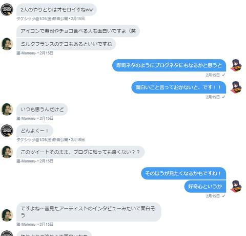 008繧ュ繝」繝励メ繝」