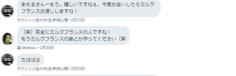 0010繧ュ繝」繝励メ繝」