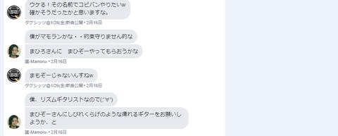 003繧ュ繝」繝励メ繝」