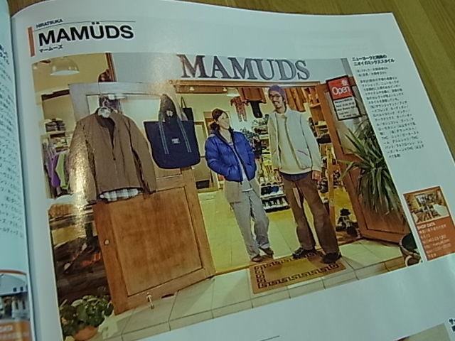f7f98fcf8b216c 先日発売したアウトドアスタイルの雑誌、GO OUTにマームーズが掲載されています。スナップでは、マームーズフレンズも登場しています。