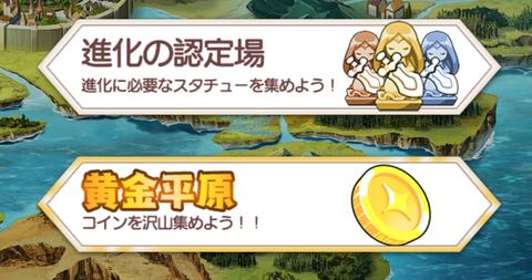 きらファン_2018-01-05-10-10-14