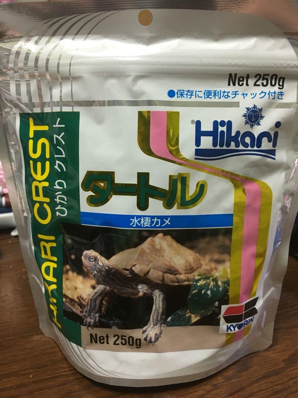 ミナミイシガメ夫婦の主食。 : 愛亀日記(アカミミガメ保護保養所の亀 ...