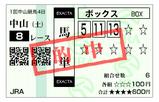 5→11 ¥9980