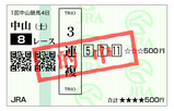 5-7-11 ¥9320