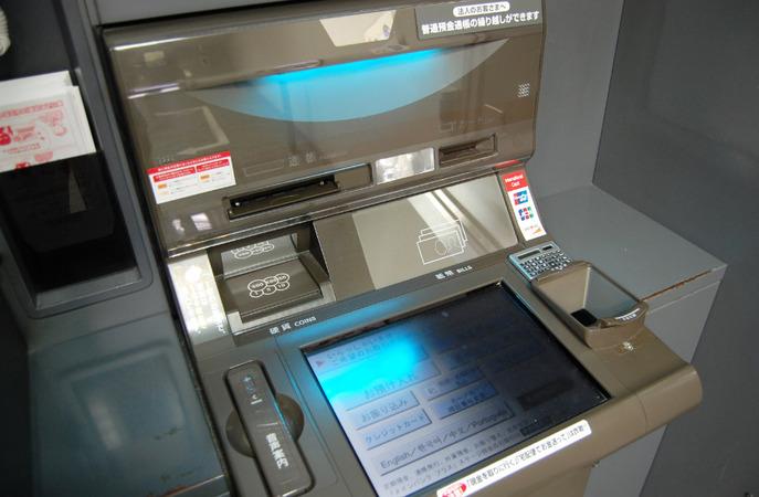 金融庁「10連休前に必要な現金の用意や口座残高の確認をしてね」