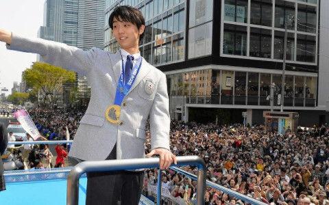 【ヤバすぎだろ…】10万人が押し寄せた、羽生結弦選手の仙台パレード終了後wwwwwww