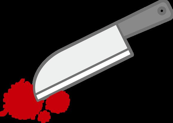 事件の凶器
