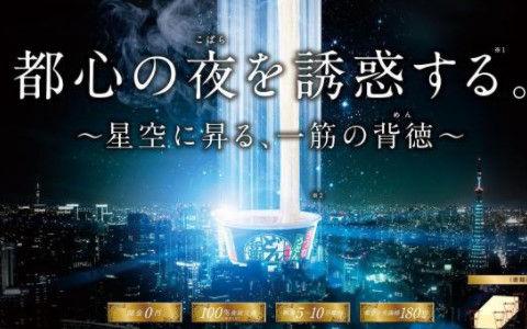 bandicam 2018-01-09 17-17-06-482