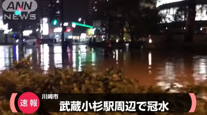 多摩川の氾濫で武蔵小杉駅周辺で大規模な冠水