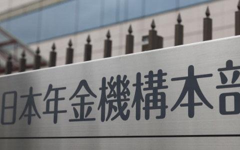 日本年金機構「SAY企画に問題があることを把握しながら業務委託してました」