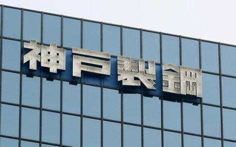【改ざん問題】神戸製鋼「影響は200社と言ったな。あれは嘘だ!」