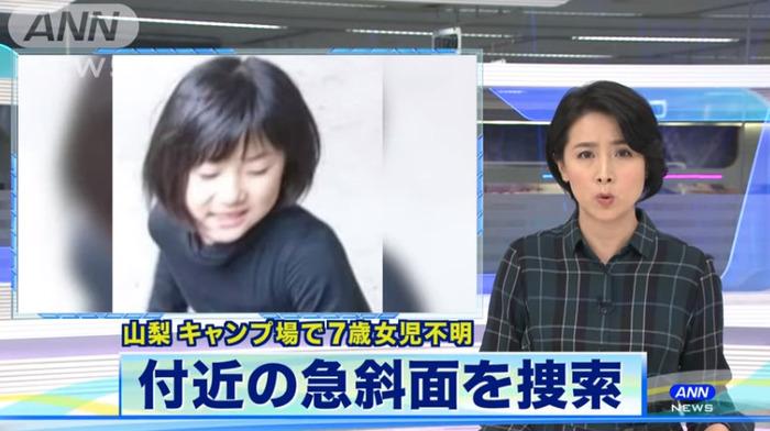 冷酷!横浜港バラバラ殺人事件!生きた ...