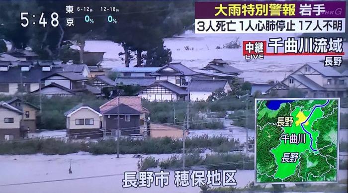 【台風19号の爪痕】千曲川決壊で水が完全に引くまでには2週間もかかる