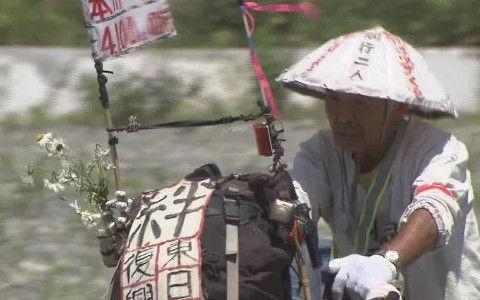 よしきちゃんを救出した尾畠春夫さん、今度は西日本豪雨で被害を受けた呉市のボランティアに向かう予定