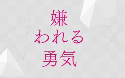 bandicam 2018-01-03 17-00-15-211