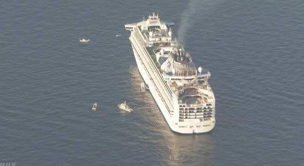 【新型コロナの爆発的感染力】クルーズ船で新たに99人の感染を確認(無症状者が70名もいることも怖い)