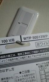 98b0c039.jpg