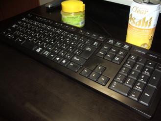 お気に入りのキーボード