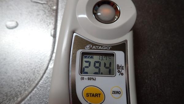P1240063