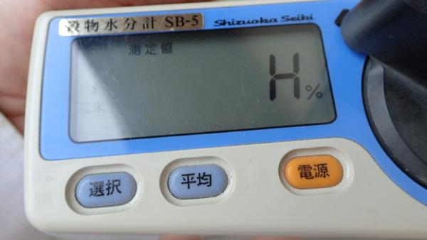 PA090038
