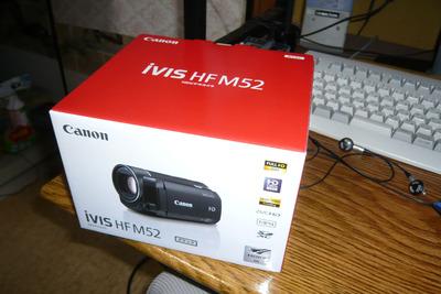 Canon iVIS HF M52