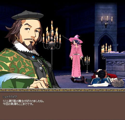 G14-82 ロミオとジュリエットとaspirinとシェイクスピア