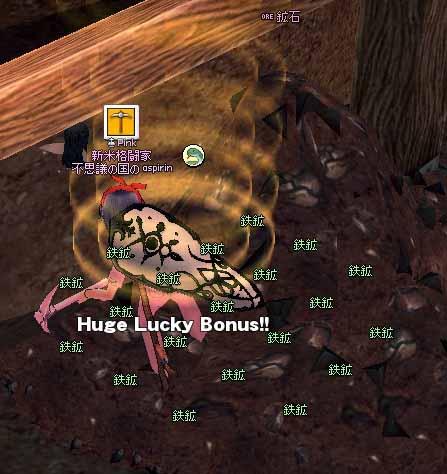 Huge Luck Bonus