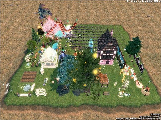 拡張前のぐちゃぐちゃ農場