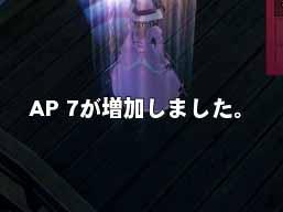 AP7が増加しました。
