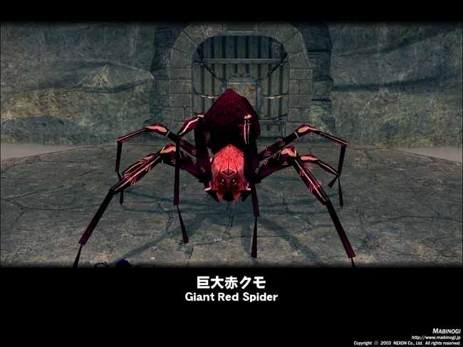 巨大赤クモ