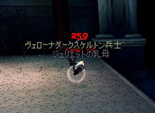 G14-05 兵士の攻撃!