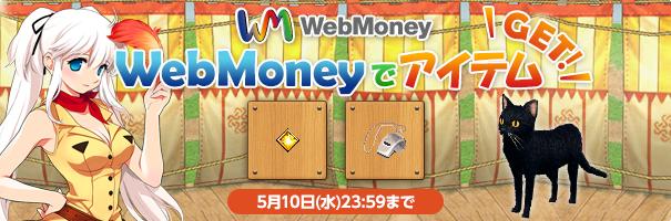 news_170412_sale_k9w1