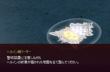 ダサい紋章