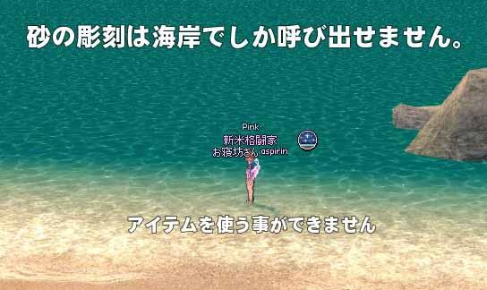 海岸じゃんwwww