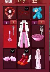 ピンクのおたま