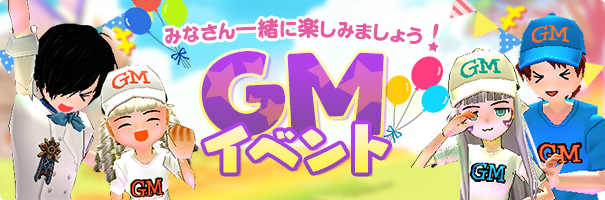 news_180905_GM_k9w3