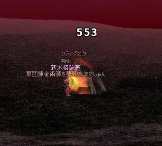 ファイアー( ゚Д゚)つヽ -=二))