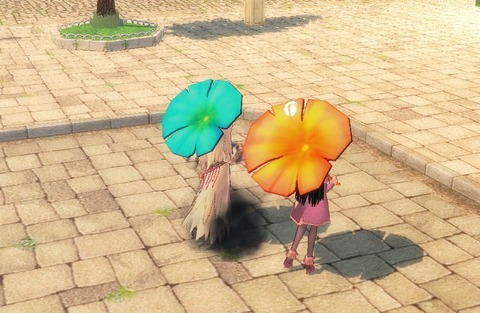 mabinogi_umbrella_of_a_lotus