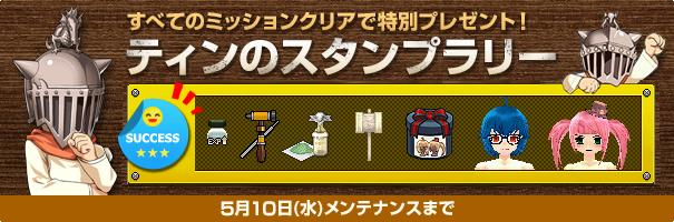 news_170410_stamp_kk46