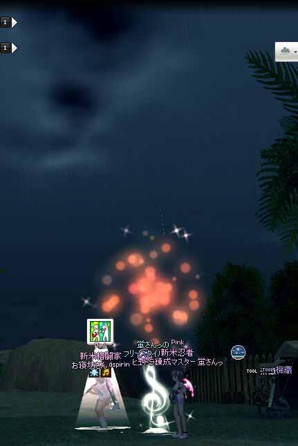 コンボ時の花火
